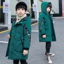 Boys'cotton-padded winter clothes Medium and Long, the new type of children's down-padded jacket, middle and big children's jacket, Korean version of children's clothes