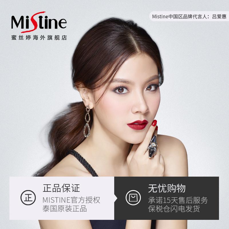 【买1送1】泰国Mistine小黄帽防晒霜女SPF50身体面部防紫外线隔离