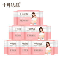 October Crystal Women's Health Women's Wipes Paper Pregnant Women Postpartum Private Care Adult Wipes Physiological Period 6 Pack