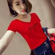2018夏季新款韩版v领修身显瘦纯棉高腰衣短款上衣露肚脐短袖t恤女