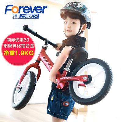 宝宝平衡车滑行车