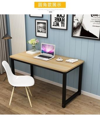钢木家用台式电脑桌儿童学习桌吧台简易桌写字桌圆角餐桌课桌书架