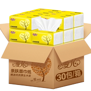 Wholesale paper 30 bags FCL affordable family loaded baby facial tissue home wood toilet paper napkins paper pumping
