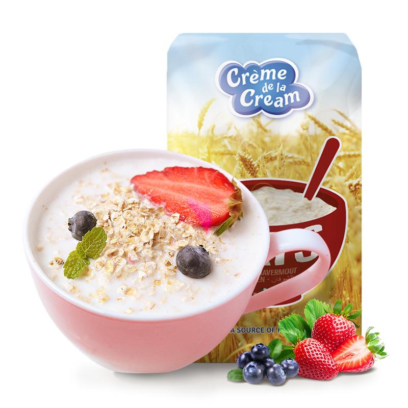 进口燕麦片早餐即食无糖代餐脱脂营养纯燕麦冲饮养胃低脂健身食品