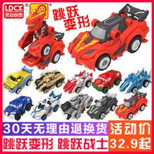 灵动跳跃战士2变形战车烈火骑士爆裂3玩具男孩跳跃小子机器人跑车