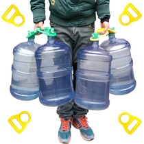桶装水大桶水纯净水矿泉水桶提水器拎水器提桶器提手把 加厚 省力