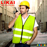 LIKAI Reflective Vest Construction Safety Vehicle Annual Check Fluorescent Clothing