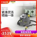 德国凯驰卡赫地毯清洗机喷抽一体机沙发坐垫布艺清洁机强力吸尘器