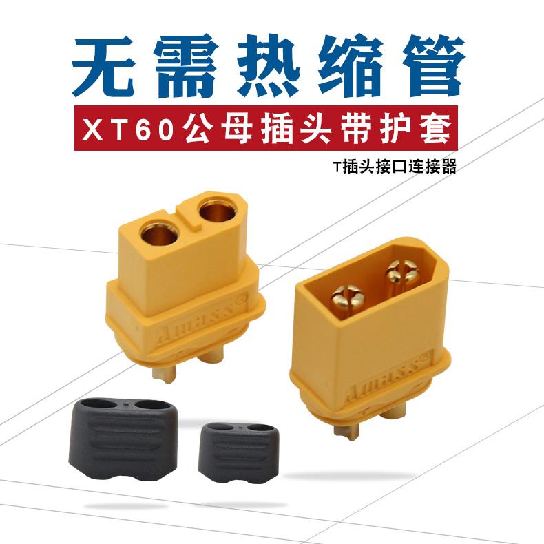Модели техники / Дроны / Модели техники для самостоятельной сборки  Артикул 555961874964