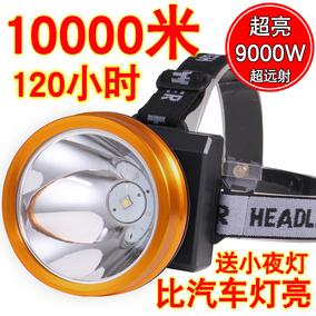 头灯强光充电超亮头戴式户外led打猎夜钓王防水远射3000米高亮度