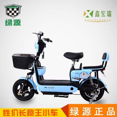 绿源电动车自行车