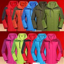 玫红批发风衣 冲锋衣冬三合一两件套防寒服旅游荧光绿防水御寒正品图片