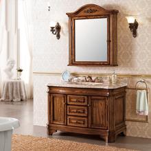 新款欧式红橡木浴室柜落地仿古卫浴柜简欧实木洗手洗脸盆组合