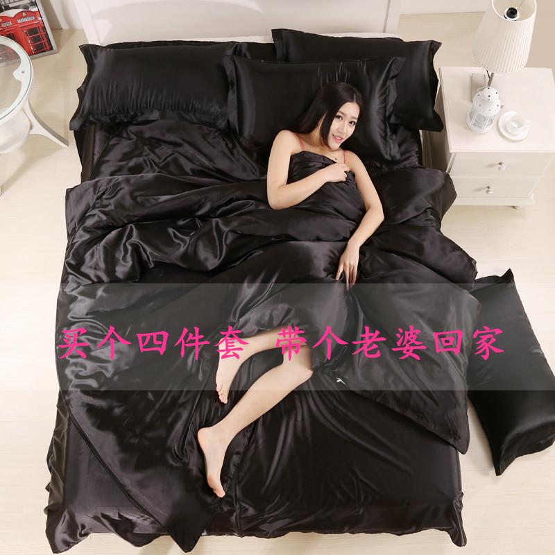 黑色床单被套