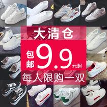 文艺新款2019运动鞋跑步大童浅口小白鞋女洋气时尚超火休闲鞋