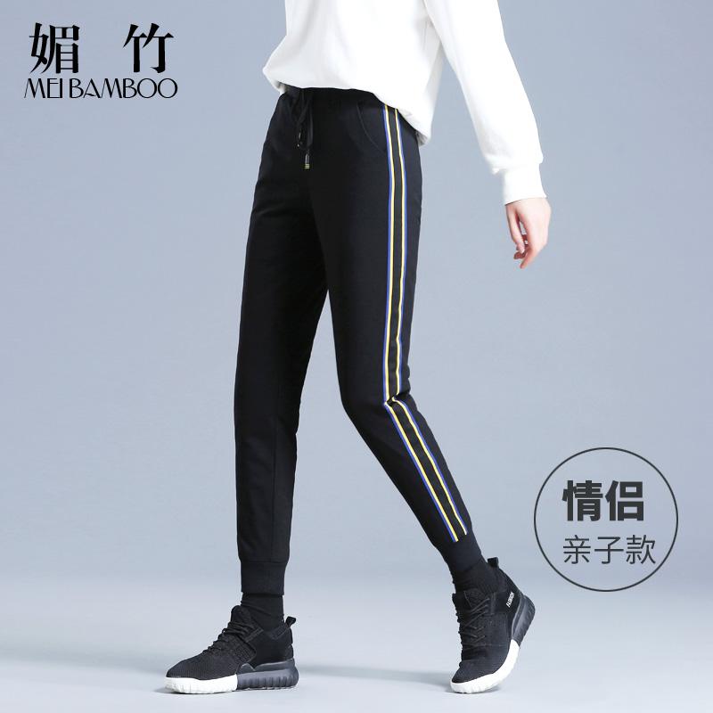 宝宝加厚高腰棉裤