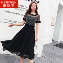 米诗雯2018夏季新款韩版气质拼接连衣裙女中长款短袖修身显瘦