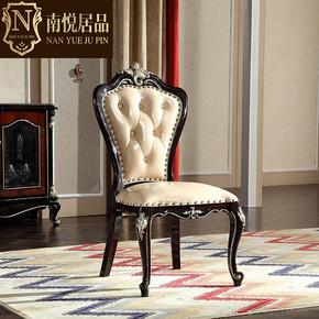 欧式餐椅美式实木复古靠背椅子咖啡厅布艺北欧新中式创意洽谈桌椅
