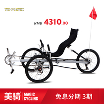 Tri-matrix reclining three-wheeled bike tour ride stroller Disc brake lie test lie car
