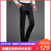 免烫垂感弹力修身 男士 子男上班西装 黑色商务正装 夏季薄款 西裤