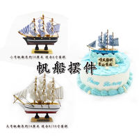 Sailing cake decoration ornaments Ocean theme beach mermaid card Sailing cake birthday cake decoration