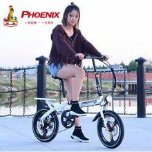 凤凰折叠自行车成年女式14/16/20寸男轻便便携小型单车变速学生车