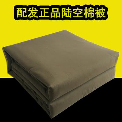 正品军被棉花被内务被部队被子成型被加厚帆布陆空单人学生冬棉被
