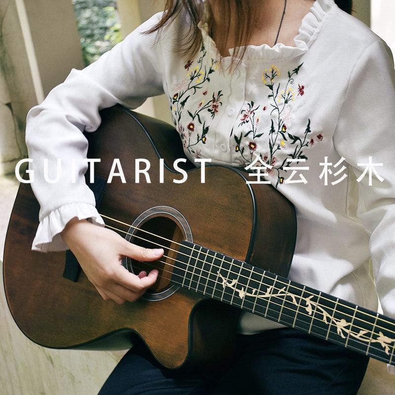 学生复古吉他