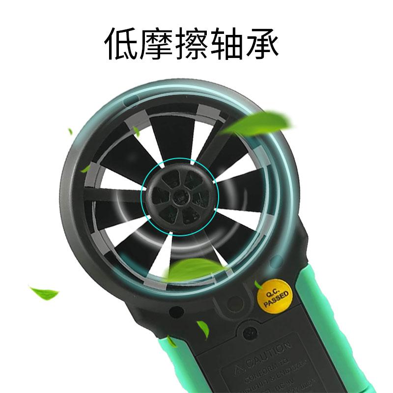 星瑞达风速测量仪 高精度测风仪风速计测风力风量风压测试仪器