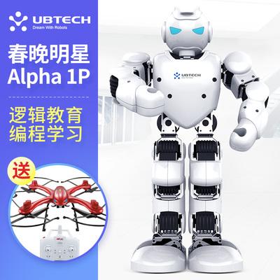 优必选阿尔法Alpha1P 春晚智能机器人高科技儿童玩具动作编程学习官网