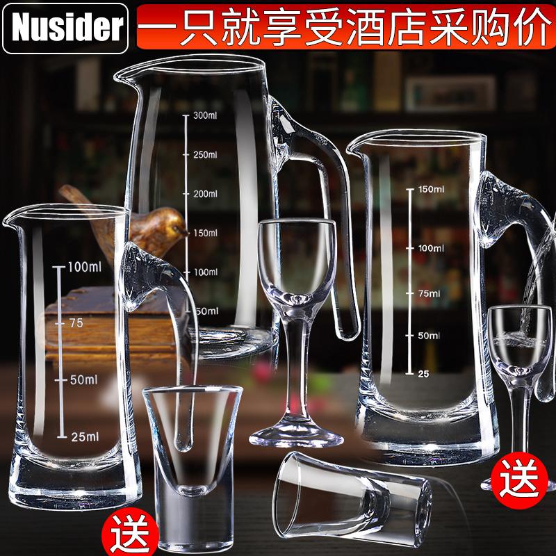 Винная посуда / Аксессуары для вина и коктейлей Артикул 560468924881