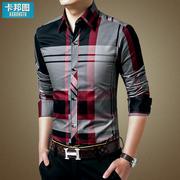 秋季新款男士长袖衬衫格子大码中年英伦修身型男装衬衣休闲纯棉寸