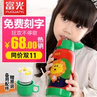 富光儿童保温杯卡通不锈钢水壶带吸管宝宝男女学生便携防漏水杯子