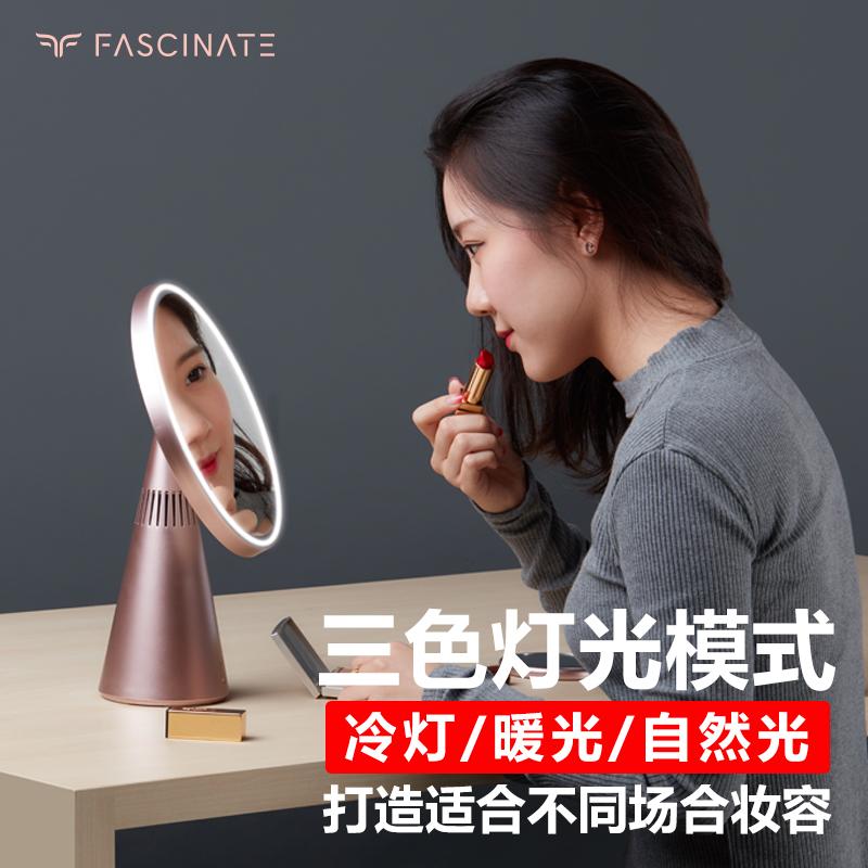 LED补光智能化妆镜子带灯台式双面公主梳妆镜音响Moon Mirror礼物