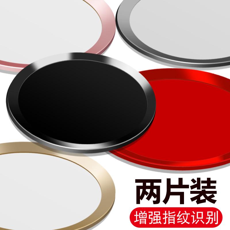 諾西iphone6指紋home按鍵貼sp蘋果7手機感應5識別6s貼膜7p黑8plus