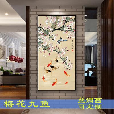 梅花壁画客厅