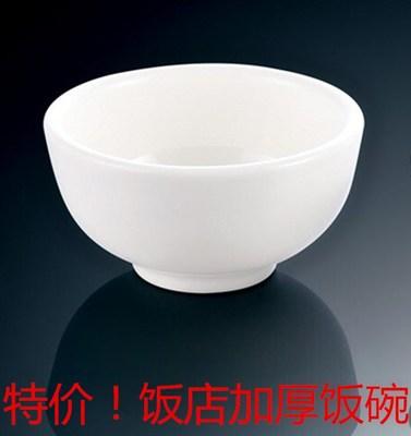 陶瓷白色加厚小碗大汤碗饭店酒店米饭碗家用泡面碗粿条汤粉专用碗