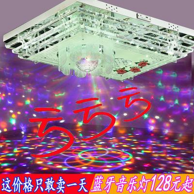 新款MP3音乐客厅灯长方形水晶灯遥控变色创意卧室灯温馨LED吸顶灯