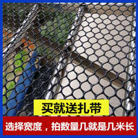 Black plastic flat grid child safety stairs protective net balcony anti-cat anti-fall net home safety net window net