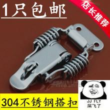 加厚304不锈钢锁扣箱扣 双弹簧搭扣 工具箱锁扣 工业机电箱扣配件