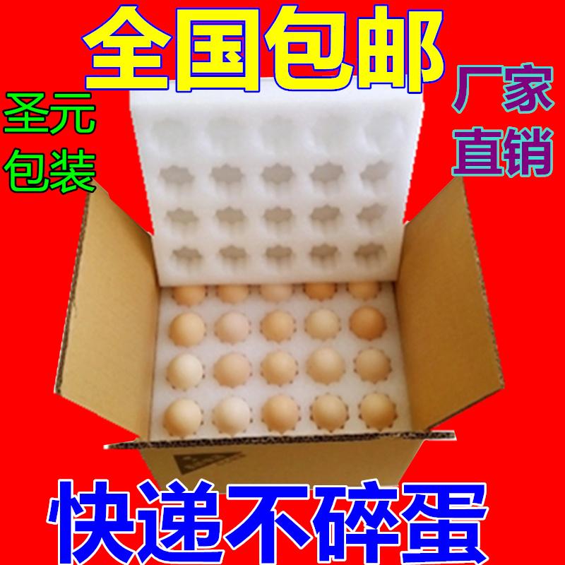Картонные коробки / Упаковка из пенопласта Артикул 543843578784