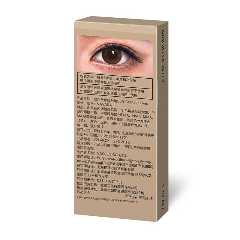 美瞳小直径灰色混血年抛1片装自然棕色大直径彩色近视隐形眼镜