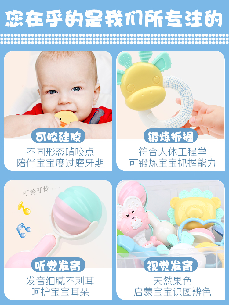 宝宝手摇铃牙胶玩具婴儿可啃咬幼儿0-1岁益智男孩女孩3-6-12个月