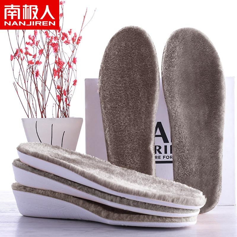 南极人保暖内增高鞋垫男式女士透气吸汗防臭增高垫全垫加绒加厚棉