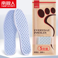 Antarctic 5 pairs deodorant insoles female men's breathable sweat deodorant sports handmade cotton shoes insoles soft winter