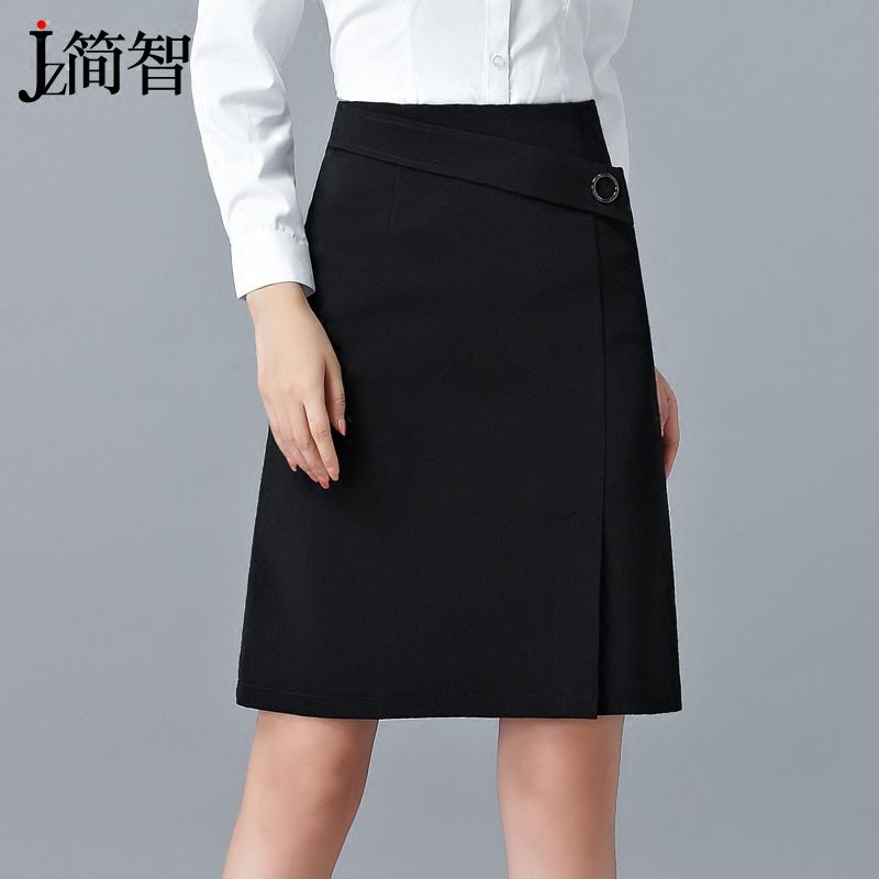 包臀白领职业裙