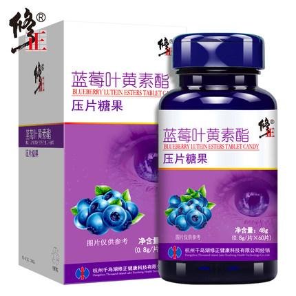 修正 护眼蓝莓叶黄素酯片 60片