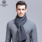 男士围巾冬季长款黑色灰色纯色羊毛中年高档本命年大红色定制logo