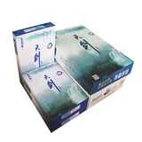 Chenming Tianjian A4 copy paper printing white paper 70g 80g office supplies paper box 8 packs