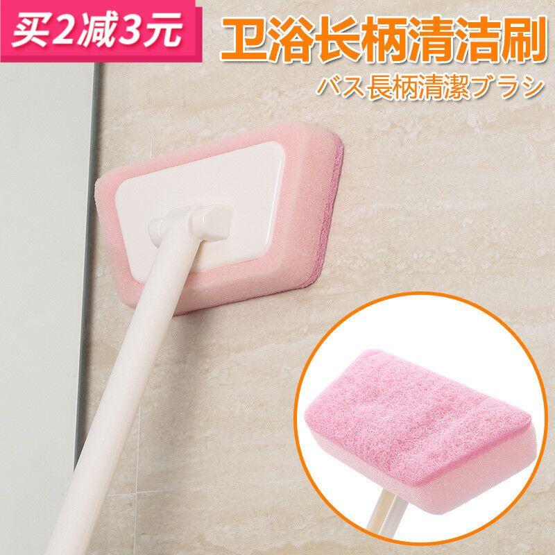 日本清洁刷子